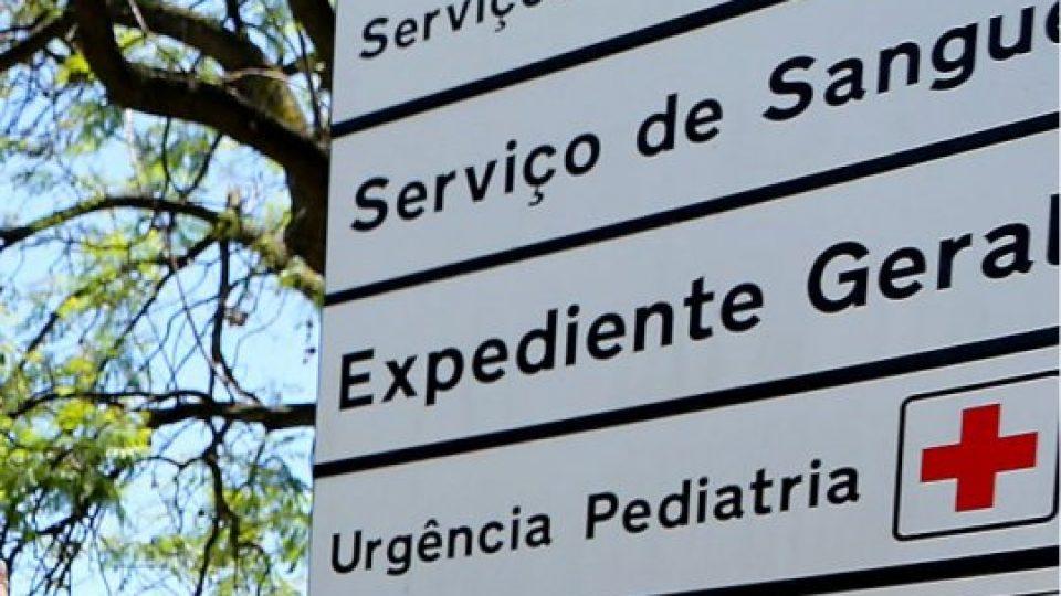 זכויות רפואיות בפורטוגל