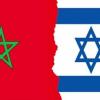 מרוקו וגירוש ספרד