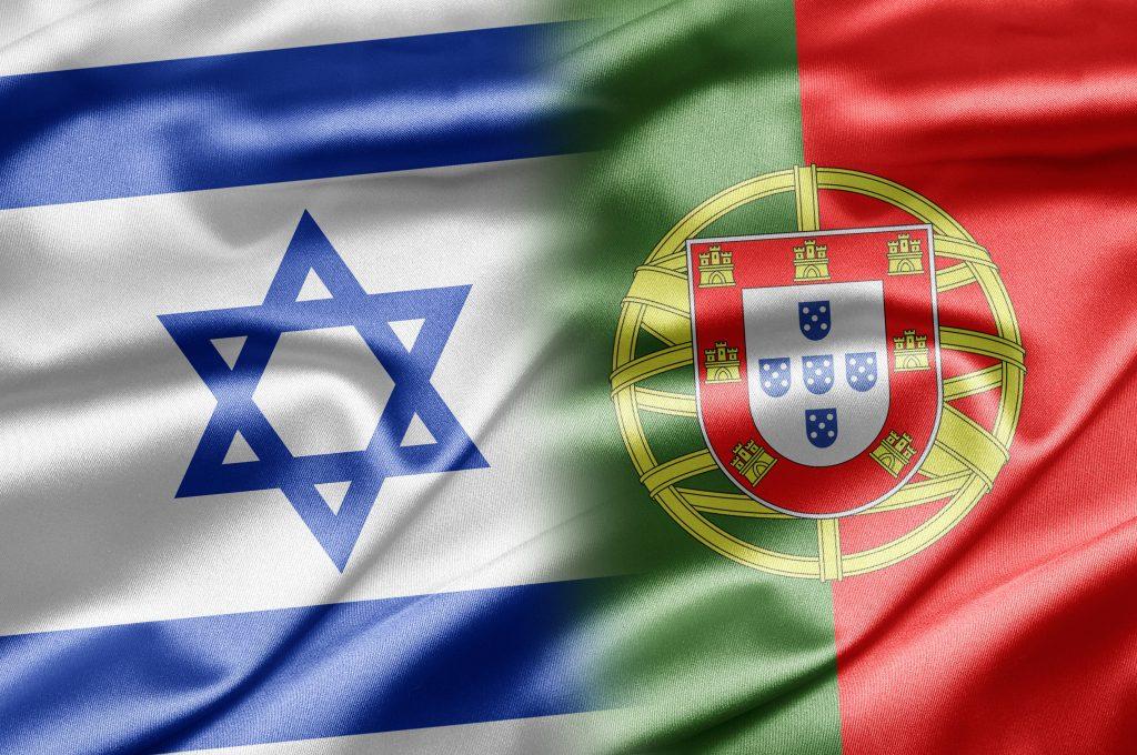 דרכון פורטוגלי רשימת שמות משפחה