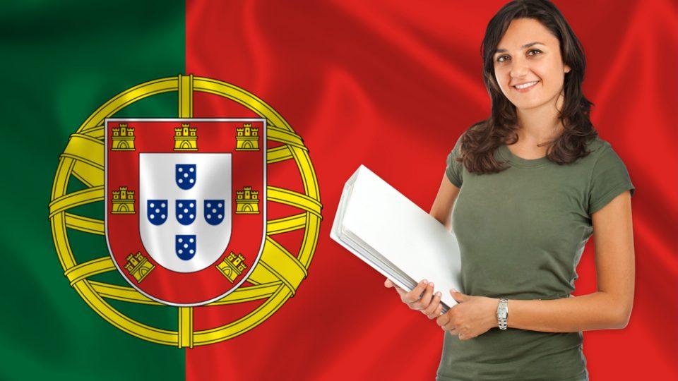 שמות משפחה אנוסי פורטוגל