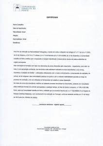 אישור-קהילה-יהודית-פורטגל